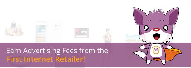 WooZone - Amazon Associates Bundle Pack